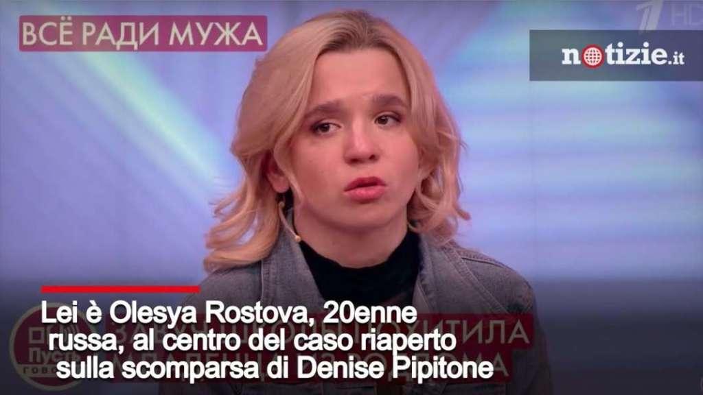 Denise Pipitone Olesya Rostova